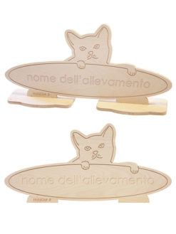 Banner expo feline ovale micio by Habicat
