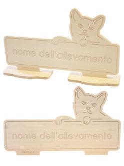 Banner expo feline rettangolare micio by Habicat